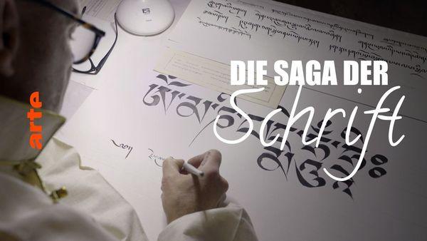 Vom Schreiben und Denken. Die Saga der Schrift (1/3) - (1): Der Anfang - Die ganze Doku | ARTE