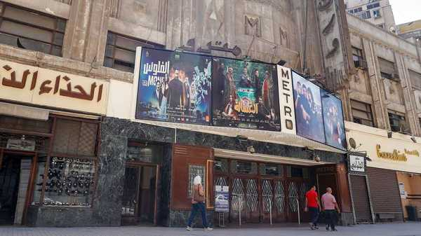 Egyptian cinema industry declares war on streaming services | Al-Monitor: the Pulse of the Middle East
