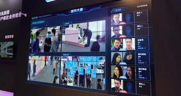 Chinese facial recognition unicorn Megvii prepares China IPO