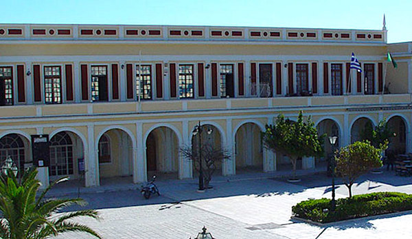 Oldest Public Library in Greece Renovated