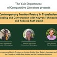 Contemporary Iranian Poetry in Translation