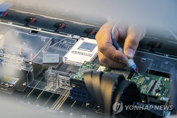 S. Korea to provide 240 bln won in support for logic chip R&D this year