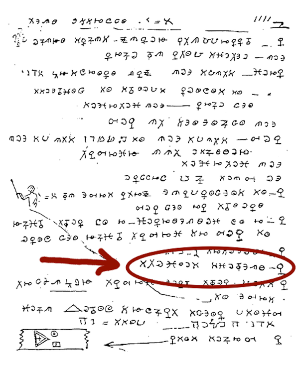 This line on the cipher manuscript was missing!