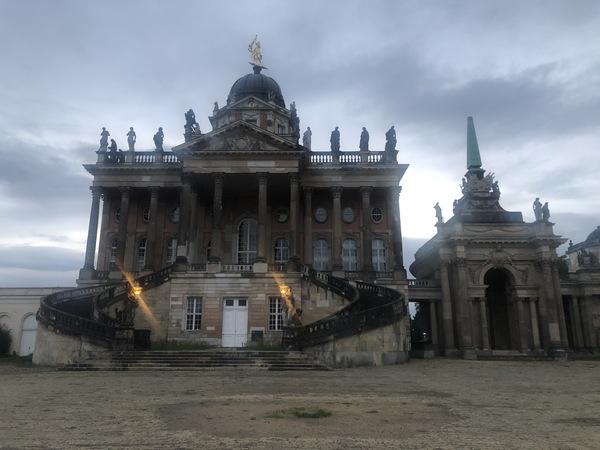 Das Südcommuns ist Sitz des Potsdamer Universitätspräsidenten. Foto: Peter Degener