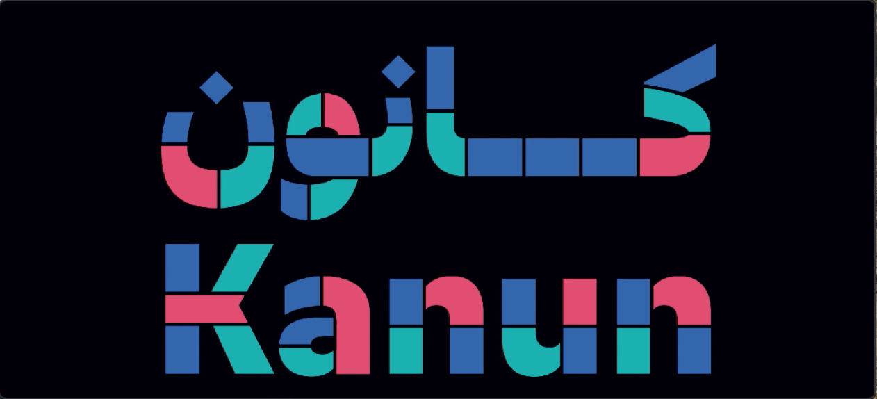 Kanun Stencil, in Latin and Arabic, was added to Typotheque's Kanun