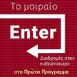 Το TikTok στο στόχαστρο της Ε.Ε. by The Cast Club   Free Listening on SoundCloud