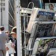 Avec la fin annoncée du papier, la presse voit la lumière sur le digital