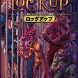 投獄されたモンスターを開放するワーカープレイスメントゲーム『カートグラファー 完全日本語版』4月8日発売!
