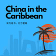 We're All In The Caribbean with Tyler Cowen — China in the Caribbean — Overcast