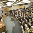 Wybory do rosyjskiej Dumy nie będą przełożone na lato - NaWschodzie.eu
