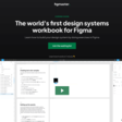 Figmaster | The world's first design systems‍ workbook for Figma