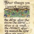Four Things You Cannot Recover