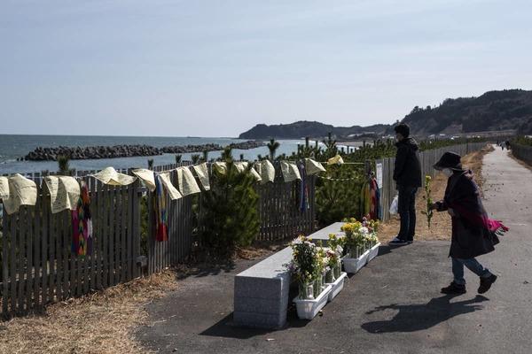 Een groot deel van Fukushima is nog altijd verboden terrein