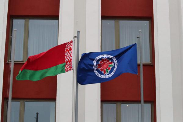 Białoruś wydaliła kolejnych polskich dyplomatów - NaWschodzie.eu
