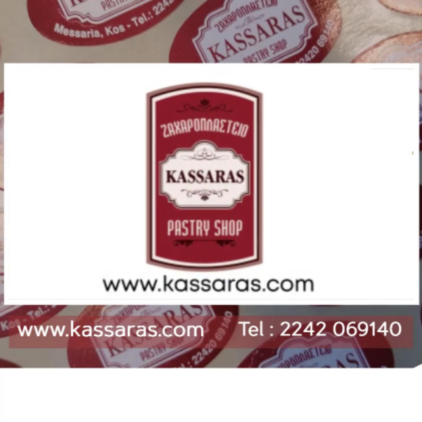 Kos All Inclusive – Kassaras – Kassaras Pastry and Cake Shop, Zipari, Kos, Greece