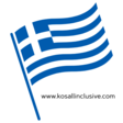 Kos All Inclusive – Hatzinikolaou Winery – Hatzinikolaou Winery