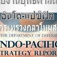 รายงานยุทธศาสตร์อินโด-แปซิฟิกของกระทรวงกลาโหมสหรัฐ