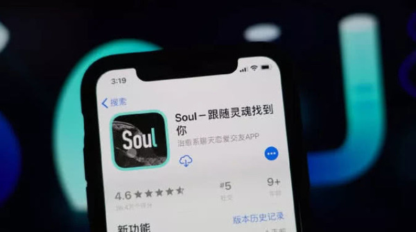 Chinese AI social app Soul secretly files for $300 million US IPO