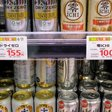 The covid lockdown has boosted alcohol-free beer sales in Japan as salarymen are freed from the grind of sinking mandatory rounds after work.