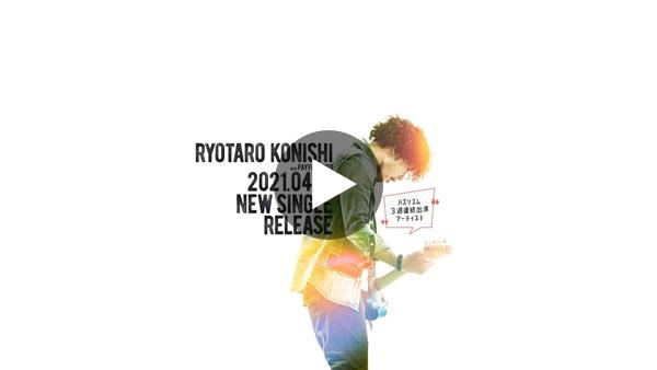 【断食も96時間突破】4月17日リリースのニューシングルPRキャンペーン