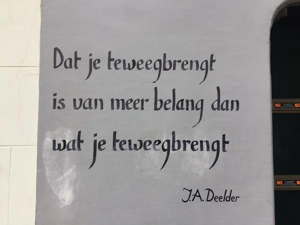 Deventer, 19 maart 2021