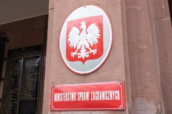 Minęło 7 lat od aneksji Krymu. Polski MSZ wydało specjalny komunikat - NaWschodzie.eu