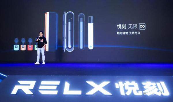 RLX Technology plunges 38% as China's e-cigarette industry faces tougher regulations - CnTechPost