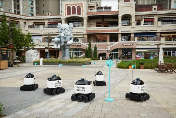 South Korea: Hyundai and Woowa Brothers Partner for Delivery Robots