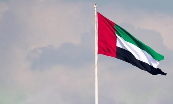 UAE puts technology at the heart of 'Operation 300bn' industrial development strategy