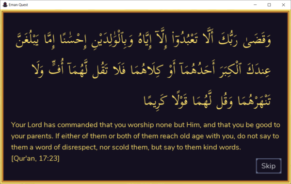 """An ayah (""""verse"""") of Qur'an shown in the intro of Eman Quest"""