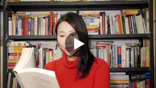 80 Amy Lim 林紋蔚 reads Li Qingzhao 李清照 - China