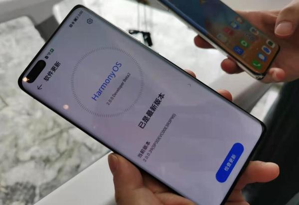 Huawei's HarmonyOS to be commercially available as soon as April - CnTechPost