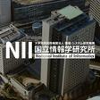 新型コロナウイルス関連の不満アンケートデータを研究用データセットとして提供開始 - 国立情報学研究所 / National Institute of Informatics