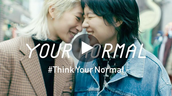 #ThinkYourNormal