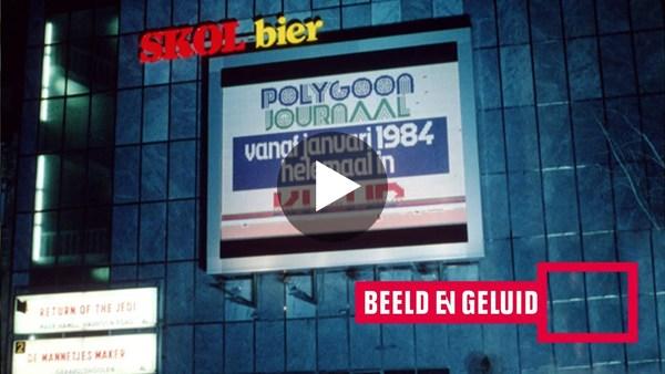 Achter de schermen bij bijzonder display (1983)