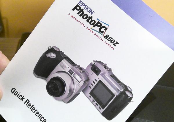 Anyone remember this camera?