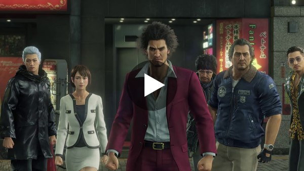 PS4専用ソフト『龍が如く7 光と闇の行方』CM 『龍が如く』最新作篇 30秒