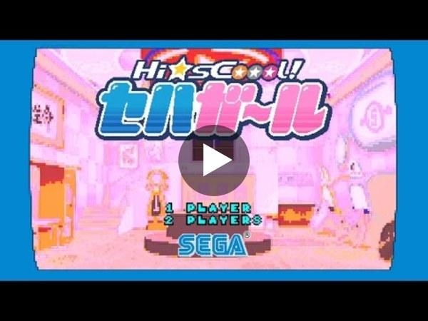 Hi☆sCoool! セハガール OPテーマ「セハガガガンバッちゃう!!」(TVサイズ)PV