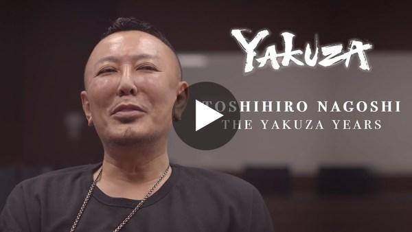 Toshihiro Nagoshi, the Yakuza years - Archipel Caravan