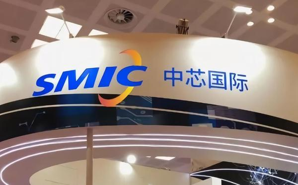 SMIC reportedly increases prices across the board after April 1 - CnTechPost