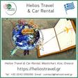 Helios Travel and Car Hire – MASTIHARI ~ MASTICHARI ~ΜΑΣΤΙΧΑΡΙ