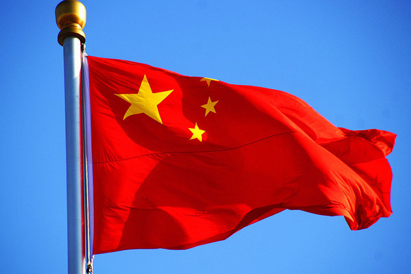 Report: China as a 'cyber great power': Beijing's two voices in telecommunications