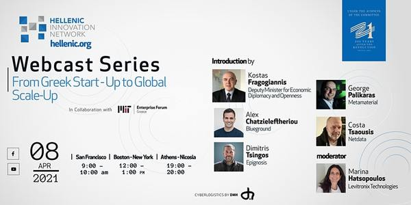 From Greek Start-Up to Global Scale-Up   9:00 AM