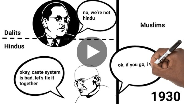 """How the """"general category"""" became modern India's greatest scam [Past Continuous - Episode 2]"""