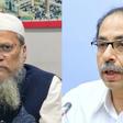 Maharashtra Lockdown: Raza Academy Writes To CM Uddhav Thackeray Seeking Relaxations For Ramadan