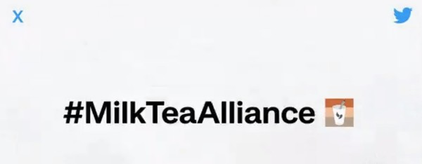 Twitter's new pro-democracy hashflag