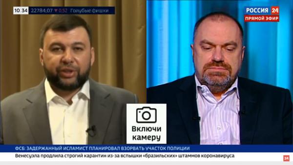 Separatyści z DNR są przekonani o zbliżającym się natarciu - NaWschodzie.eu