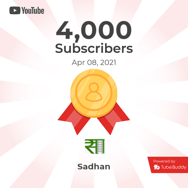 Thank you all for your support & best wishes which helped us get to 4K subscribers