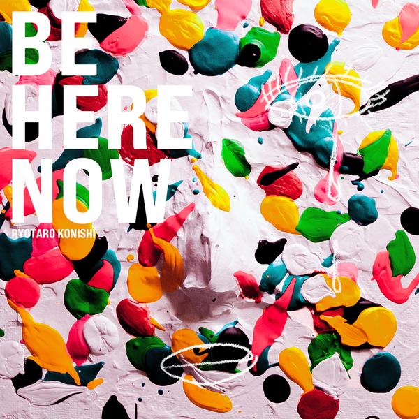 リード曲「Be Here Now」カバーアート