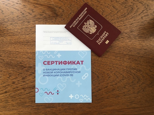 A Russian passport (right) has never been known to easily open the EU's doors for its holders. Will the Sputnik certificate (left) share the same destiny? Photo: Leonid Ragozin.